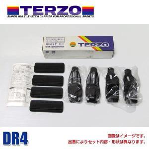 PIAA/ピア:TERZO システムキャリア用車種別クランプ プレートナット・パッキンセット/DR4|hotroadtirechains