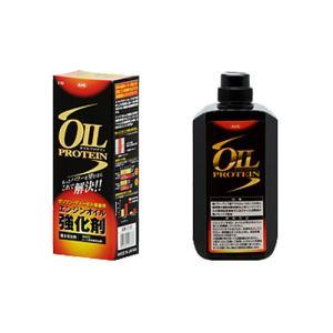 AUG オイルプロテイン エンジンオイル強化剤 複合添加剤 MoDTC C-22/|hotroadtirechains