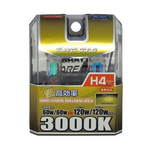 レミックス:ハロゲンバルブ イオンイエロー H4 3000K 雪雨霧に強い/RS-207