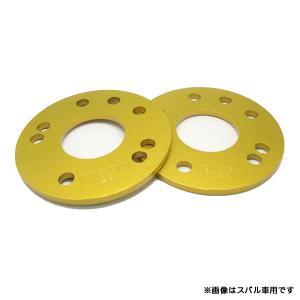 HKB SPORTS (東栄産業):ホイールスペーサー メーカー別専用設計 ハブ径54mm PCD100 4穴/5穴 トヨタ マツダ スズキ ダイハツ 7mm/D547