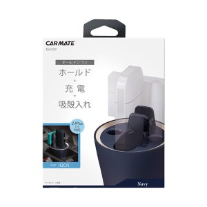 iQOS専用スタンド ネイビー 車 アイコス ...の関連商品7