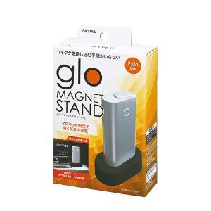 グロー専用充電スタンド マグネット固定 USB充電 2.0A対応 車 部屋 PC セイワ W957|hotroadtirechains