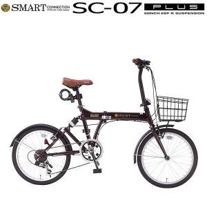 折りたたみ自転車20インチ 6段変速 オールインワン コンパクト 折り畳み 折畳み 街乗り ブラウン MYPALLAS/マイパラス 池商 SC-07PLUS|hotroadtirechains