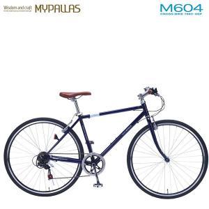 クロスバイク700C×32C 6段変速 自転車 シンプル 高さ調整可能差し込み式ハンドル ブルー MYPALLAS/マイパラス 池商 M-604|hotroadtirechains