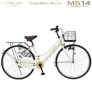 シティサイクル26インチ 自転車 シンプル&ベーシック お買い物や通勤に便利 街乗り アイボリー MYPALLAS/マイパラス 池商 M-514|hotroadtirechains