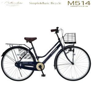 シティサイクル26インチ 自転車 シンプル&ベーシック お買い物や通勤に便利 街乗り ネイビー MYPALLAS/マイパラス 池商 M-514|hotroadtirechains