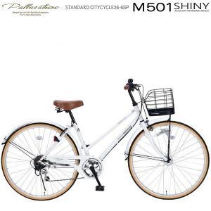 シティサイクル26インチ 6段変速自転車 LEDオートライト お洒落 軽量 街乗り レジャー ホワイト MYPALLAS/マイパラス 池商 M-501SHINY|hotroadtirechains