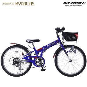 マウンテンバイク24インチ 6段変速自転車 シマノ最新CIデッキ 折りたたみ MTB 折り畳み 折畳み ブルー MYPALLAS/マイパラス 池商 M-824F|hotroadtirechains