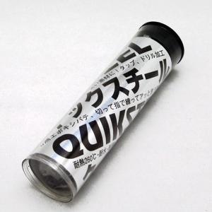 クイックスチール 超耐水耐熱エポキシパテ 金属補強 穴埋 液漏れ/ジャパン・ゼネラル貿易:6002GP|hotroadtirechains