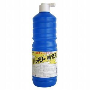 古河薬品工業 バッテリー補充液 2L お徳用 自動車 二輪用 精製水 02-001/|hotroadtirechains