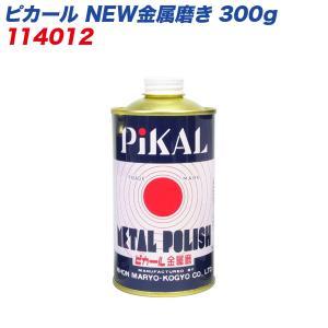 日本磨料工業 ピカール液 乳化性液状金属磨き 300g 12100/|hotroadtirechains