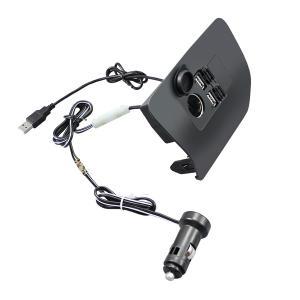 槌屋ヤック/YAC:ZVW30系プリウス PRIUS専用 フロントコンソール電源BOX USBポート SY-P1/|hotroadtirechains
