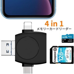 タッチペン タブレット スマホ 極細 iPad iPhone Android スマートフォン 対応 高感度 金属製 軽量 充電式 タッチ ペン 細/太両側使る|hotsale