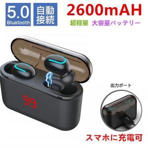 ワイヤレスイヤホン イヤホン ワイヤレス Bluetooth 5.0 イヤホン iphone 両耳 高音質 hotsale