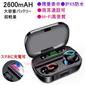 ワイヤレスイヤホン イヤホン ワイヤレス Bluetooth イヤホン Bluetooth 5.0 ヘッドホン iphone 両耳 高音質 hotsale