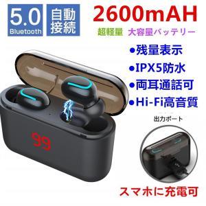 ワイヤレスイヤホン イヤホン ワイヤレス Bluetooth イヤホン Bluetooth 5.0 イヤホン iphone 両耳 高音質 日本語音声 hotsale