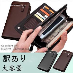 長財布 メンズ 父の日 大容量 PU レザー 兼カードケース...