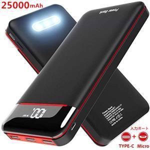 モバイルバッテリー iPhone 大容量 急速充電 充電器 25000mAh 急速 充電 Apple...