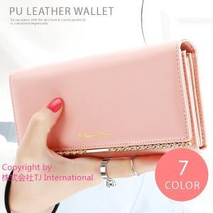 長財布 レディース 財布 二つ折り がま口 小銭入れ 財布 おしゃれ 可愛い 高級 革 PU レザー