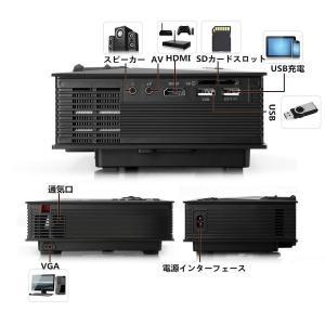 家庭用 ホームシアター UC46 LEDプロジェクター 1080P HD WIFI 1200ルーメン 【アウトレット】|hotstyle|04