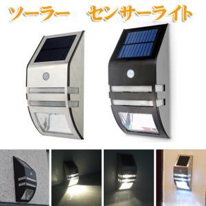 LED センサーライト ソーラーライト 120lm 玄関ライト 人感センサー 屋外照明/玄関周りなど