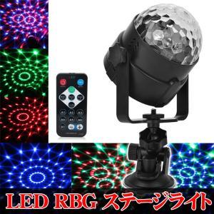 LED RBG ステージライト リモコン付き USB 回転ボール ミラーボール ミニレーザーステージ照明 ディスコライト パーティー