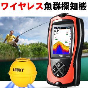釣り場探しにもってこいのお役立ちアイテム! 簡単に海や池の条件を取得し、魚の居場所やサイズを教えてく...