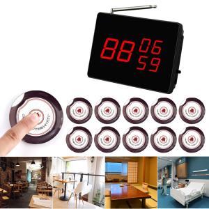 スタッフ呼び出しベル 送信ボタン10個付き  3番号同時表示 飲食店向け テーブルチャイム 日本語マニュアル付き