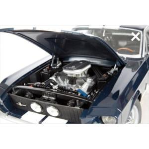 巨大ミニカー 全長 60cm ギミック装置付き 巨大 精密 1/8 シェルビー GT-500 1967年式 予約商品超希少品|hottoys-c2|03