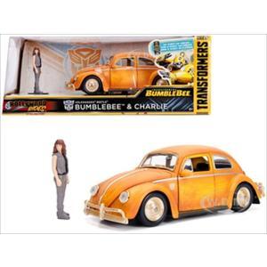 ミニカー 1/24 JadaTOYS トランスフォーマー バンブルビー 1971 ワーゲンビートル 黄色 チャーリーのフィギュア付き  予約商品