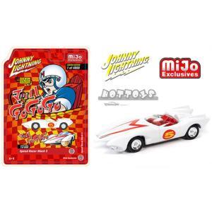 不滅の名作 マッハGOGOGO ミニカー 1/64 JohnnyLightning スピードレーサー...