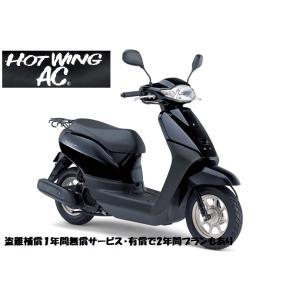 ホンダ  TACT ベーシック ポセイドンブラック  新車 hotwing-ac