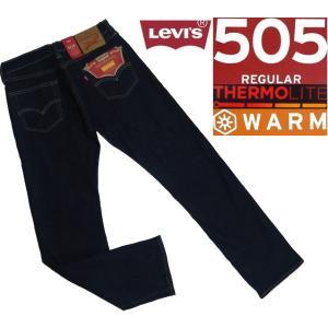 Levi's リーバイス メンズ 505 リンス レギュラーストレート サーモライト ストレッチデニム インディゴリンス ワンウォッシュ 005051424 /00505-1424|houchikuya