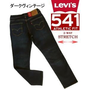 Levi's リーバイス 新作 541 メンズ ジーンズ デ...