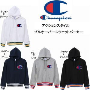 champion チャンピオン 新作 メンズ パーカー プルオーバースウェットパーカー ビックマーク アクションスタイル C3-K106|houchikuya