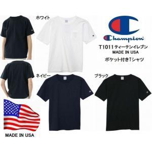 champion チャンピオン T1011 ティーテンイレブン Tシャツ ポケット付き MADE IN USA アメリカ製 チャンピオンC5-B303|houchikuya