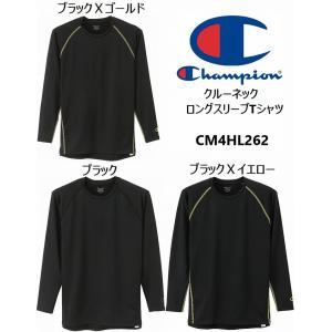 Champion チャンピオン 新作 メンズ スリーブTシャツ クルーネックロングスリーブTシャツ CM4HL262|houchikuya