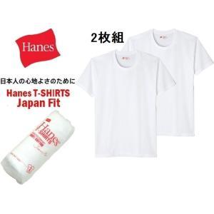 Hanes ヘインズ Tシャツ 2枚組 ジャパンフィット インナー Japan Fit 2P H5110|houchikuya
