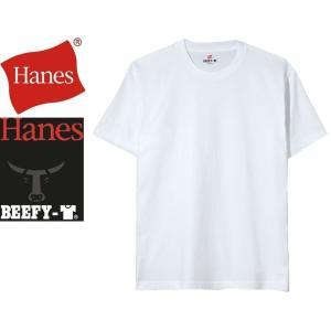 Hanes ヘインズ Tシャツ 2枚組 BEEFY 半袖Tシャツ パックTシャツ ネイビー H5180-2|houchikuya