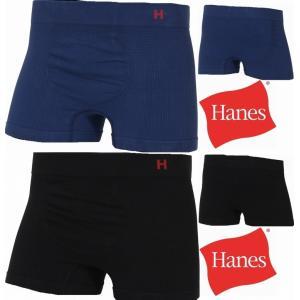 Hanes ヘインズ ワッフルボクサーパンツ シームレス ワッフルボクサーブリーフ HM6-G151|houchikuya