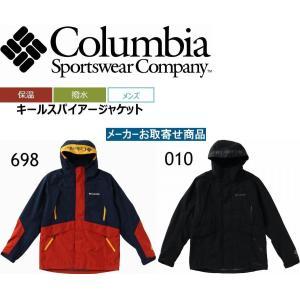 ■Columbia メンズ ジャケット キールスパイアージャケット ■秋口から活躍するストリートシー...