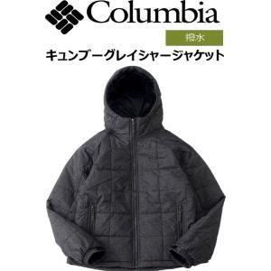 Columbia コロンビア 新作 アウトドア メンズ ユニセックス ジャケット 撥水 キュンブーグレイシャージャケット PM5349|houchikuya