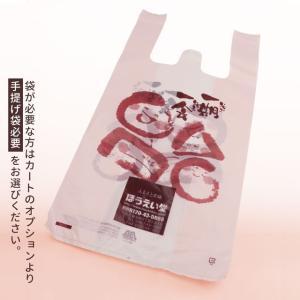 ひとつった外郎(4本入(抹茶)) houeidou 04