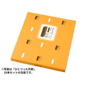 ひとつった外郎(64本入) houeidou 03