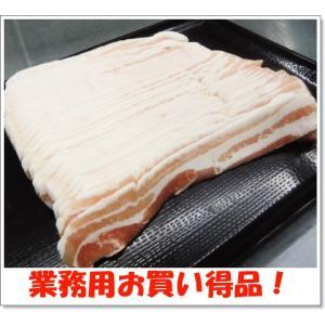 豚ばらスライス 輸入 業務用お買得|houeisapporo