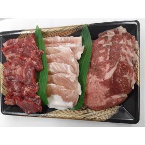 焼き肉セット(牛さがり、牛たん、豚とろ)合計300g入  焼き肉に、BBQに|houeisapporo
