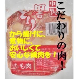 [中札内 田舎どり] 鶏モモ正肉 1kg ヘルシーで安全な鶏肉!|houeisapporo