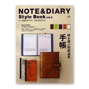 えい出版社 ノート&ダイアリースタイルブック vol.4 hougado