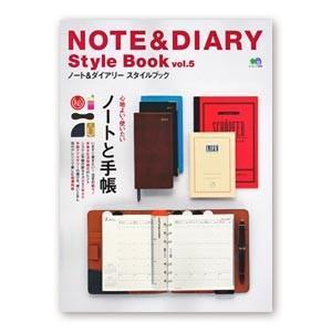えい出版社 ノート&ダイアリースタイルブック vol.5 hougado