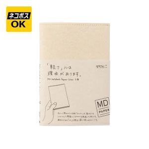 ミドリ MDノートカバー 紙カバー コルドバ A5 49841006|hougado